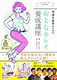 ikementore-na- Presents zubora Girls For Adults, Neat Training... Zuckerberg