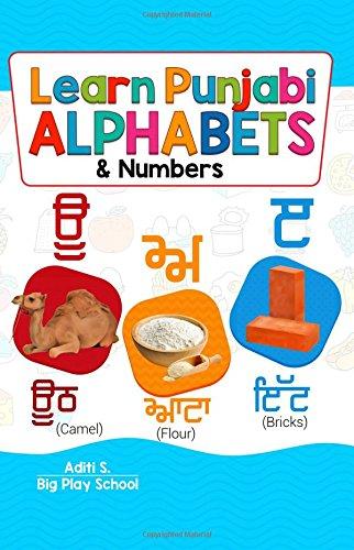 Punjabi Alphabet Pdf