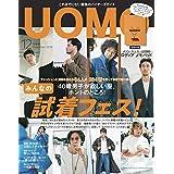 UOMO 2019年12月号
