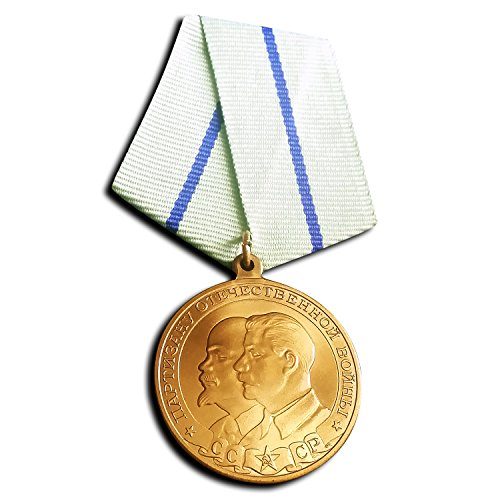 - Goldbrothers13 Russian Medal to a Partisan of The Patriotic War Second Class WW2 Soviet Repro
