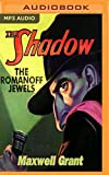 img - for The Romanoff Jewels (The Shadow) book / textbook / text book