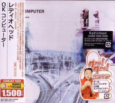 OK Computer (Tour Edition) - Disk Computer Rpm