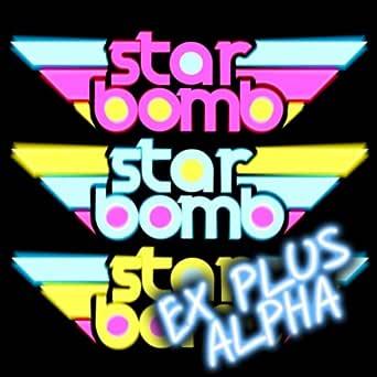 Its Dangerous to Go Alone [Explicit] de Starbomb en Amazon ...