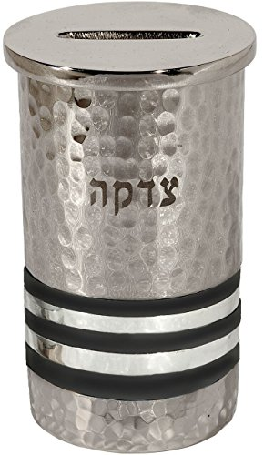 Hammered Tzedakah Box Round - Black Rings