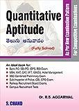 Quantitative Aptitude Fully Solved in Telgu