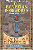 The Egyptian Book of the Dead: The Papyrus of Ani