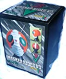 RMW 1/2 Masked Rider V3