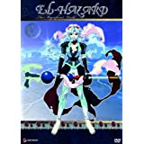 El-Hazard: The Magnificent World Vol. 2