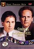 SIMON & GARFUNKEL GREATEST HITS [DVD] SIDV-09009