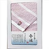 今治ぼかし織 ハンドタオル ピンク 【ギフト お祝い お見舞い お年賀 お歳暮 お返し 内祝い 日本製 日用品 生活用品 ブランド プチギフト F7222HT07】