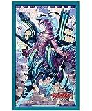 ブシロードスリーブコレクション ミニ Vol.57 カードファイト!! ヴァンガード 『蒼嵐竜 メイルストローム』