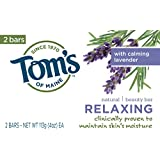 Tom's of Maine Natural Beauty Bar - Relaxing Bath Soaps