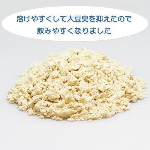 大豆プロテイン 1kg 無添加 飲みやすいソイプロテイン プロテインサプリメント