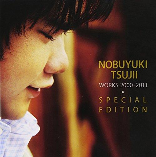 KAMISAMA NO KARTE TUJII NOBUYUKI JISAKU SHU-SPECIAL EDITION-(2CD)