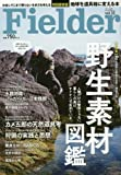 Firlder vol.32 大特集:野生素材図鑑 (SAKURA・MOOK 14)