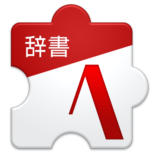 Amazon com: Asia TV drama name dictionary: Appstore for Android