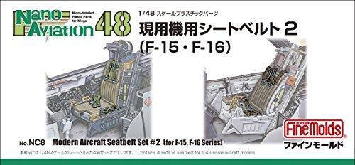 F-16 Seat - 3