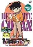 Detective Conan - Part 22 Volume3 [Japan DVD] ONBD-2159