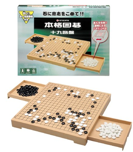 Formal Japanese Board Game GO 19 subgrade