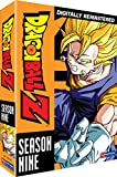 Buy Dragon Ball Z: Season 9 (Majin Buu Saga)
