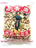 2 Pack Farmer Brand Dried & Salted Peanuts (10.58 oz each)