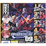 Gashapon warrior NEXT09 next robot anime figures Gacha Bandai (all five Furukonpu set)