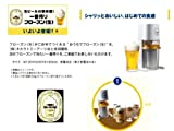 Kirin Frozen Beer Maker by kirin