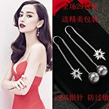 s925 silver door Han Dong new fashion in Europe and America long section of pearl pendant earrings earrings simple and temperament