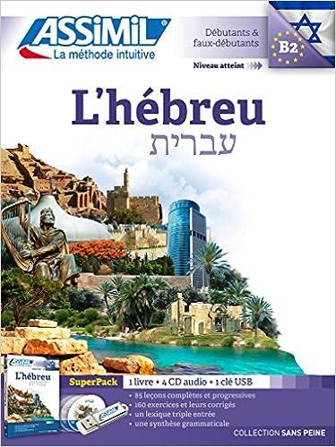 assimil hebreu