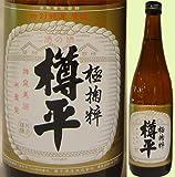 樽平 特別純米原酒「極掬粋」720ML