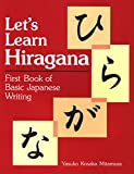 Let's Learn Hiragana: First Book of Japanese Writing