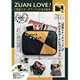 ZUAN LOVE!図案スケッチブックがある毎日。