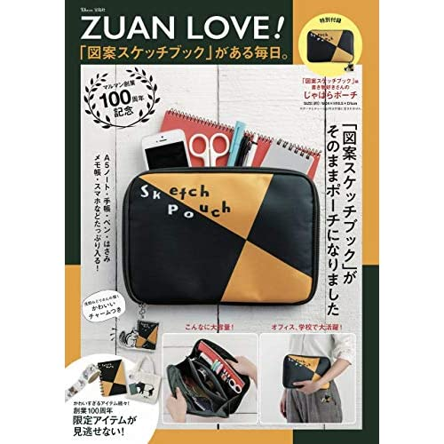 ZUAN LOVE!図案スケッチブックがある毎日。 画像