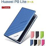 Huawei P9 Lite ケース 手帳 レザー スリム/薄型 上質で高級感のあるPUレザー おしゃれなP9 ライト 手帳型レザーケース P9LITE-TS-W60509 (ピンク)
