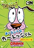 Animation - Courage The Cowardly Dog Kesshi No Rescue Hen [Japan DVD] ALBSD-1899