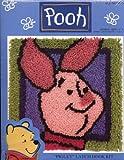 Winnie the Pooh Piglet Latch Hook Kit 13 X 13