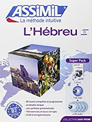 L'Hébreu Super Pack (livre +4 CD audio + 1 CD mp3)