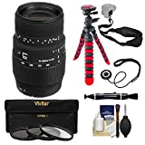 Sigma 70-300mm f/4-5.6 DG Motorized Macro Zoom Lens with Tripod + Filter + Strap + Kit for Nikon Digital SLR Cameras