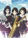 【Amazon.co.jp限定】 響け!ユーフォニアム 5 (オリジナル2L型ブロマイド付) [Blu-ray]