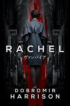 Rachel: A Dark, Bloody, Sexy Lesbian Vampire Thriller by [Harrison, Dobromir]