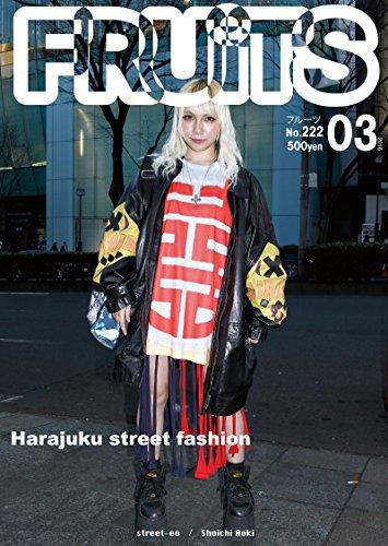 FRUiTS No222: Harajuku street fashion FRUiTS Magazine (Japanese ()