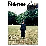 Ne-net 2017 ‐ AUTUMN & WINTER 小さい表紙画像