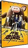Bad Guys Always Die (Chinese movie, English subtitles, All Region)