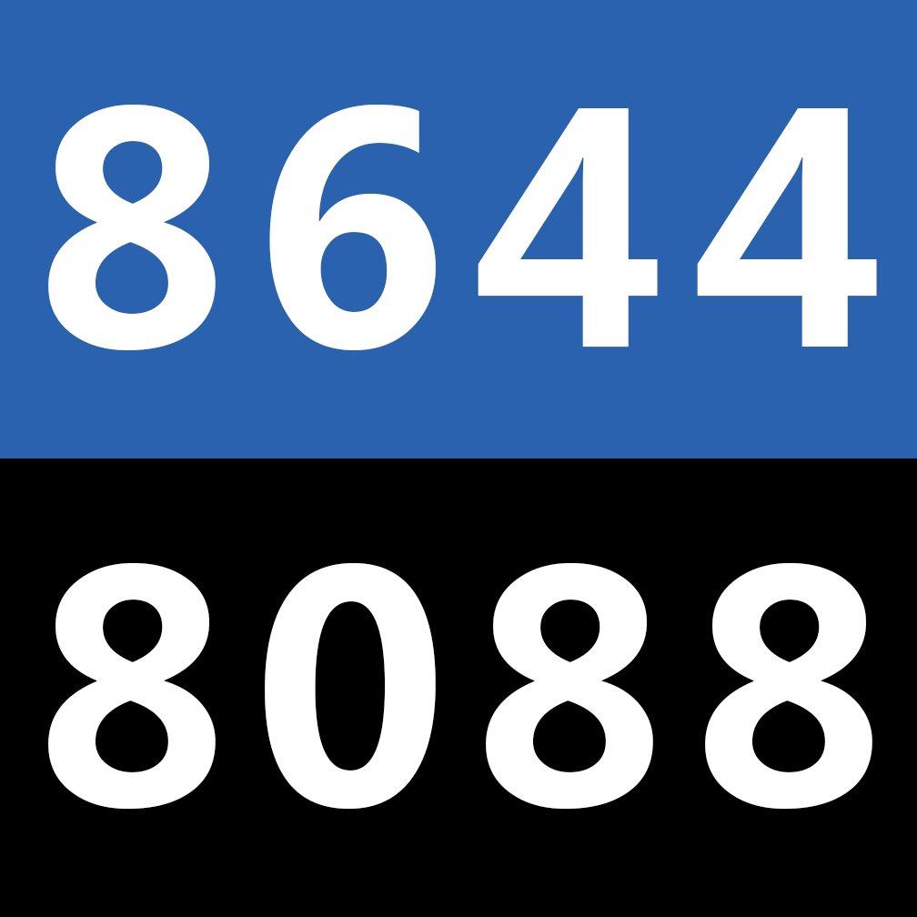 10Gtek External Mini SAS HD SFF-8644 to Mini SAS SFF-8088 Hybrid Cable, 2-Meter(6.6ft) by 10Gtek (Image #2)