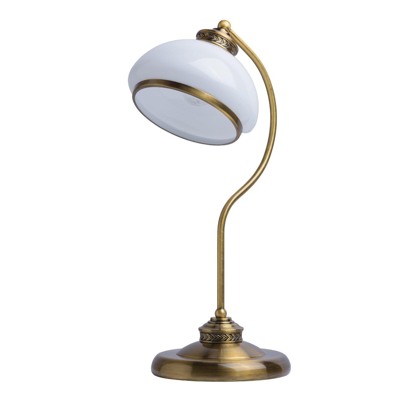 Chiaro 481031301 Lámpara de Mesa y Mesilla de Noche, Para ...