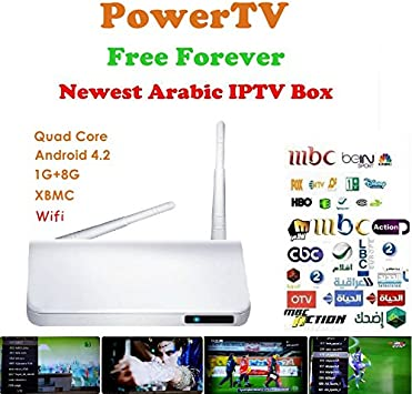 MU Mejor árabe IPTV Android TV Box, sin cuota anual, Canales ...