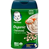 Gerber Organic Single-Grain Oatmeal Baby Cereal, 8 Ounce (Pack of 6)