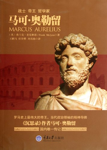 Marcus Aurelius (Book) - Ancient History Encyclopedia