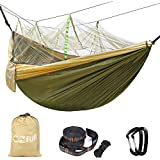 """Double Camping Hammock With Mosquito Net EZfull - 660LBS Bearing Portable Outdoor Hammocks,10ft Hammock Tree Straps & 12KN Carabiners For Backpacking Camping Travel Beach Yard. 118""""(L) x 78""""(W)"""