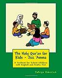 The Holy Qur'an for Kids - Juz 'Amma: A Textbook